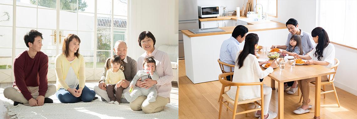 二世帯住宅は「みんなが一緒に住む家」